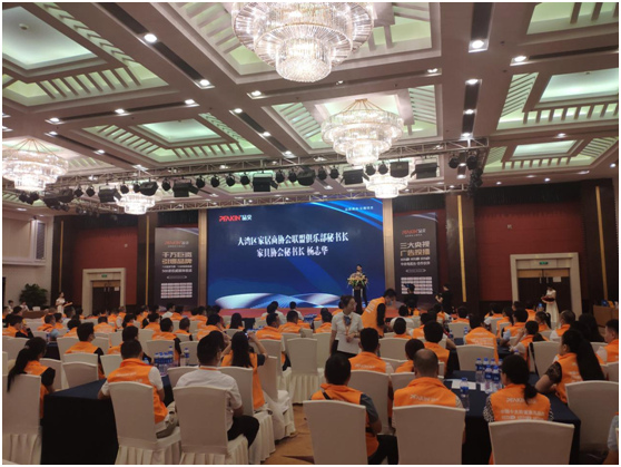 2020香港品尖国际新品发布暨财富峰会盛大举行!